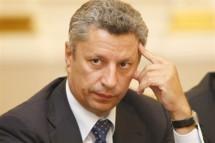 Українська делегація повернулась до Києва