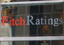 Агентство Fitch знизило прогноз зростання світової економіки в 2011 році