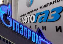 Газпром хоче ГТС та газорозподільні мережі в обмін на знижку