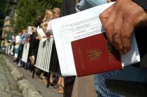 Українські заробітчани Італії – під ризиком депортації