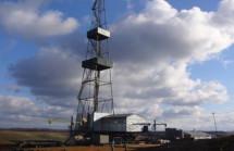 Smart Energy вперше виставила природний газ на УЕБ