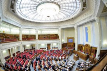 Рада відклала законопроект щодо ГТС