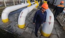 Україна відмовляється від половини російського газу