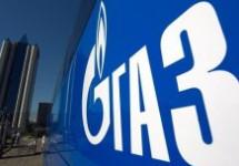 Газпром заявляє, що Україна не має права купувати менше газу