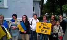 Протест українців у Гамбурзі