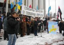 «Українська справа» взяла участь в патріотичних акціях до Дня Соборности в Києві