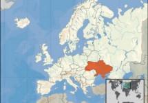 Конференція «Україна як нова европейська реальність ХХІ століття»
