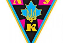 Погляд Ліги українців Канади на візит Президента Зеленського