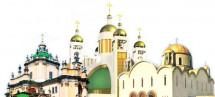 Який шанс України святкувати Пасху разом із західним світом?