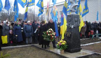 Відкриття пам'ятника Миколі Міхновському