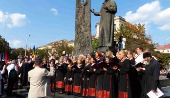 X Світовий Конґрес Українців завершився у Львові