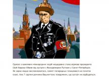 Московські традиції: 8 серпня