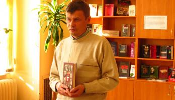 Презентації націоналістичних видань у Львові і Дрогобичі