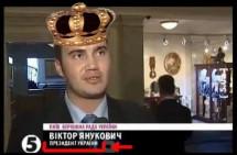 ШАНС НА СПАСІННЯ КРАЇНИ. Чи зберігає Україна «европейську перспективу»?..