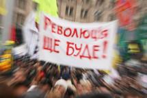 Наступна революція матиме соціальний характер і антиолігархічну спрямованість