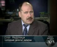 Олег Медуниця у прямому ефірі передачі Голос Америки з Вашингтону
