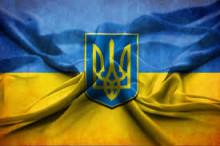 Календар українця на 2018 рік