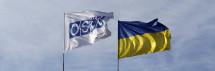 Російська делегація намагається «винести за дужки» українське питання на Парламентській асамблеї ОБСЄ