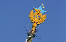Затримано підозрюваних у вивішуванні українського прапора над Москвою