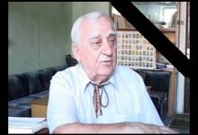 Із сумом сповіщаємо про смерть ветерана визвольного руху Івана Губки