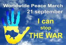 Світовий Марш за мир в Україні! 21 вересня 2014 року