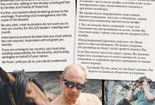"""Австралійська газета """"привітала"""" Путіна російською редакційною """"у вас руки в крові"""""""