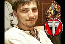 """ОУН сумує з приводу загибелі свого члена """"Юхима"""""""