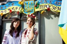 В Японії відбувся Перший Український фестиваль «ウクライナDAY – Український День»