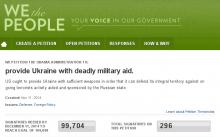 Ті, хто нарікає, що українське військо погано озброєне, можуть виправити ситуацію самі, і легко