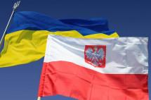 Десяте засідання Міжпарламентської асамблеї Україна-Польща