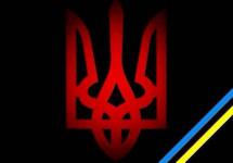 В Боярці відбудеться Всеукраїнський фестиваль «Під Покровом Тризуба»