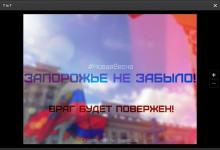 """Росія розпочинає проект """"новая русская весна """""""