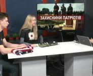 Уляна Супрун та Станіслав Гаєвський про ініціативу «Захист патріотів»