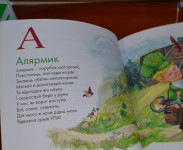 Абетку, де замість знайомих дитячих ілюстрацій повстанські малюнки, видали у Тернополі