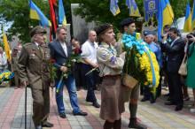Влада та громадськість вшанували пам'ять засновників Української головної визвольної ради