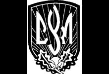 90-літній ювілей Спілки Української Молоді