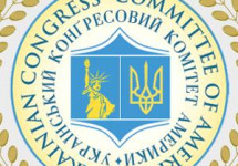 Російсько-українська війна всередині США: американська діаспора звернулась до Байдена