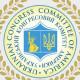 Американські українці обіцяють подвоїти зусилля в підтримці України