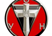 Постанова XIV Великого Збору ОУН з питань світового українства