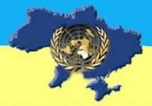 Україна в Організації Об'єднаних Націй