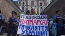 Нейтралізувати московську агентуру УПЦ МП