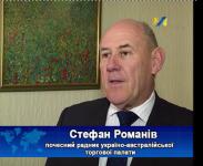 Українці Австралії підготували українсько-австралійський інвестиційний форум