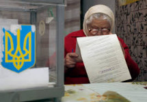 Як  обрати владу, яка буде працювати на благо українського народу?