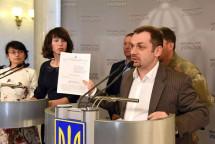 """""""Інтеграційний комітет Донбас-РФ"""" – реакція влади має бути жорсткою та миттєвою"""