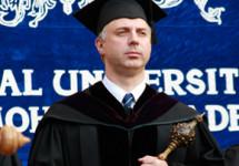Українська вища освіта і питання смаку