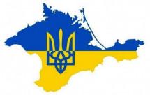 14 кандидатів у президенти України потрапили до «сірого списку» через Крим