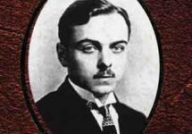 Автор першого підручника з державотворення