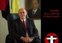3 роки розстрілу Небесної Сотні:  винуватці мають бути покарані! – Стефан Романів
