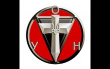 Ювілей Революційного Проводу ОУН