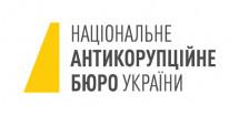 Втікача-фігуранта «газової справи» оголошено у розшук